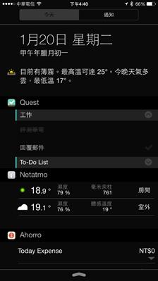 結合遊戲打怪升級系統,QUEST 代辦事項 App 讓記事更好玩