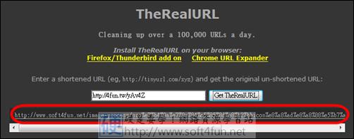 TheRealURL縮址還原服務-02