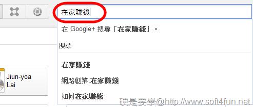 封鎖google 的 spammer-03