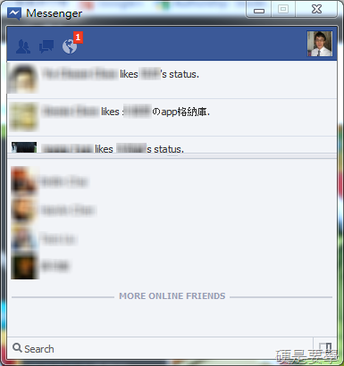 facebook messenger for windows-07