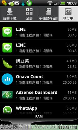 LINE隱藏版貼圖 (7)