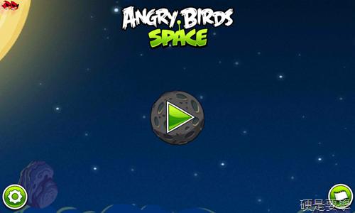 [6月12日更新]:Angry Birds Space 憤怒的小鳥太空版 v1.2.1 - 遊戲軟件