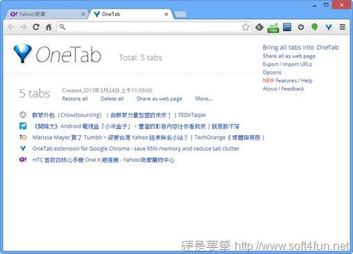 用 OneTab 一鍵釋放 95% Chrome 佔用的記憶體