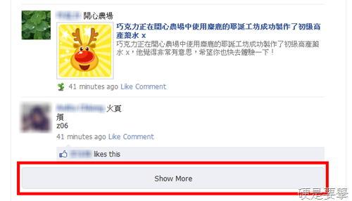 「Google+Facebook」將 Facebook 完美結合到Google+ Google-plus-facebook-05